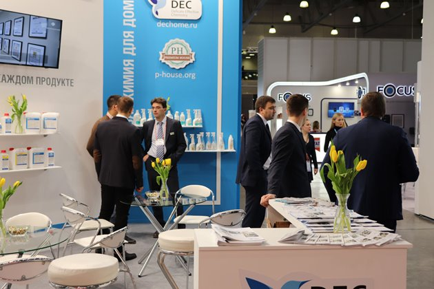 Tomorrow CleanExpo Moscow | PULIRE exhibition will be opened